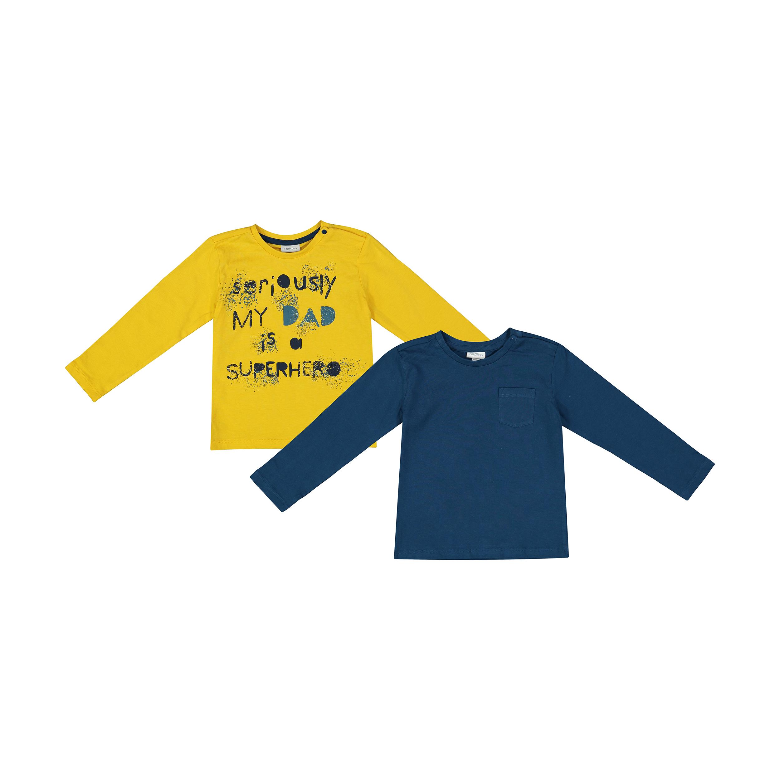 تی شرت نوزادی او وی اس مدل 2414616 بسته 2 عددی