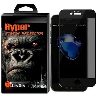 محافظ صفحه نمایش حریم شخصی کینگ کونگ مدل PRVC مناسب برای گوشی موبایل اپل Iphone 7 Plus/8Plus