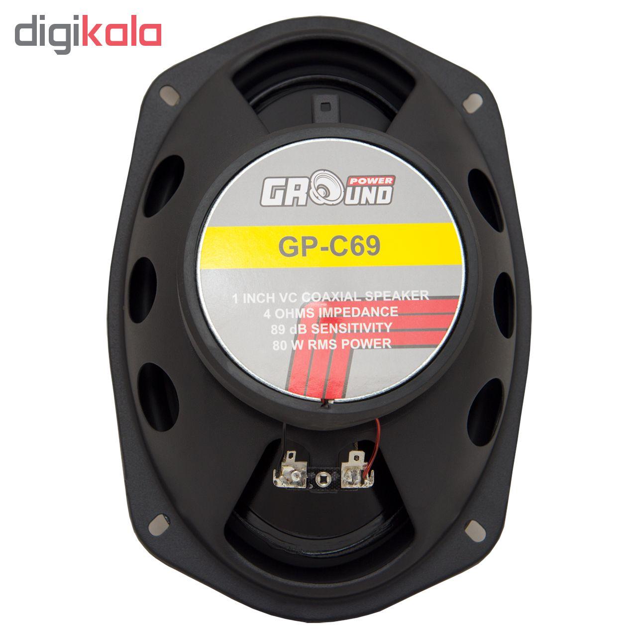 اسپیکر خودرو گراند پاور مدل GP-C69