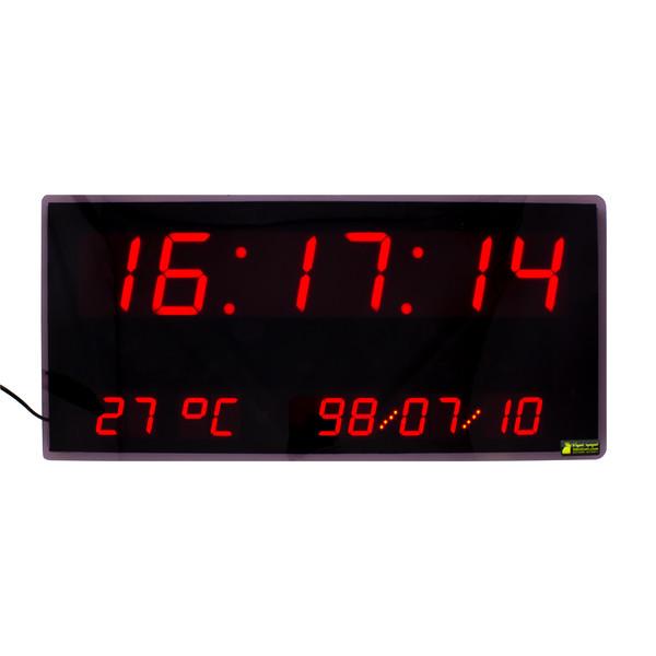 ساعت دیجیتال سیب سیاه مدل 3570