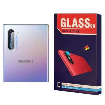 محافظ لنز دوربین Hard and Thick مدل G-002 مناسب برای گوشی موبایل سامسونگ Galaxy Note 10