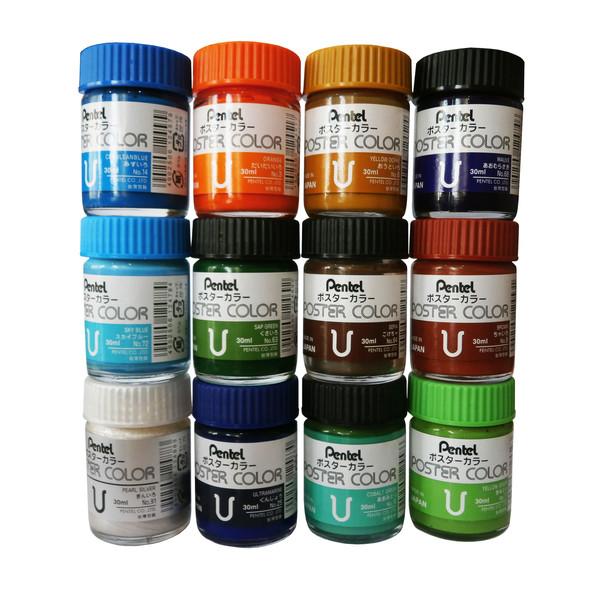 گواش 12 رنگ پنتل مدل WPU