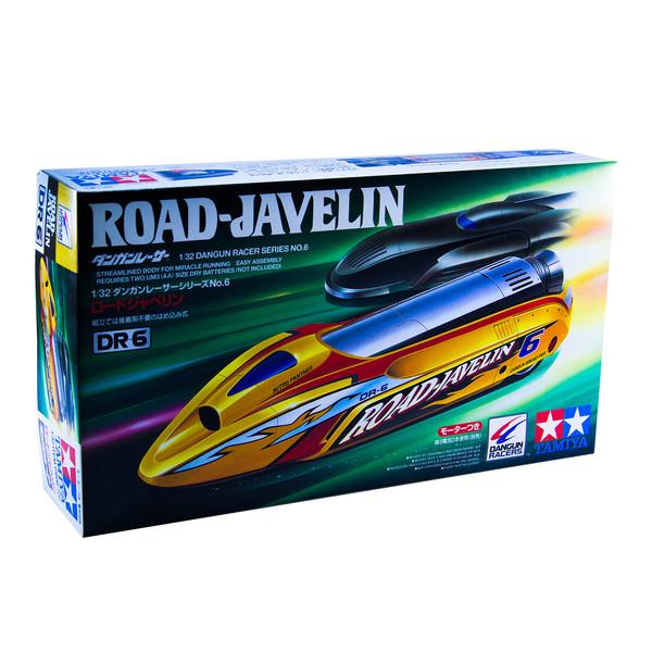 ساختنی تامیا مدل Road-Javelin