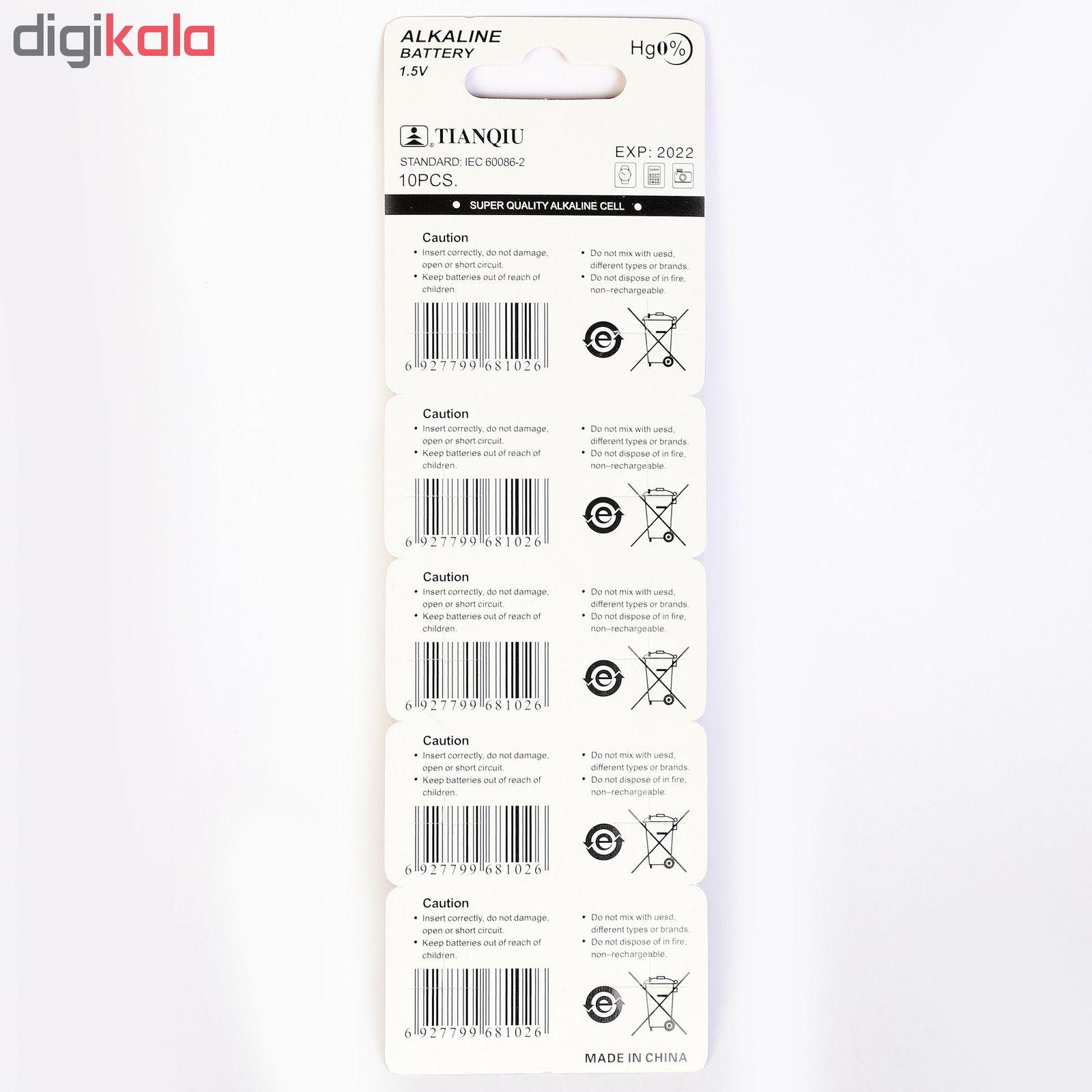 باتری ساعت تیانکیو مدل AG2 بسته 10 عددی main 1 2
