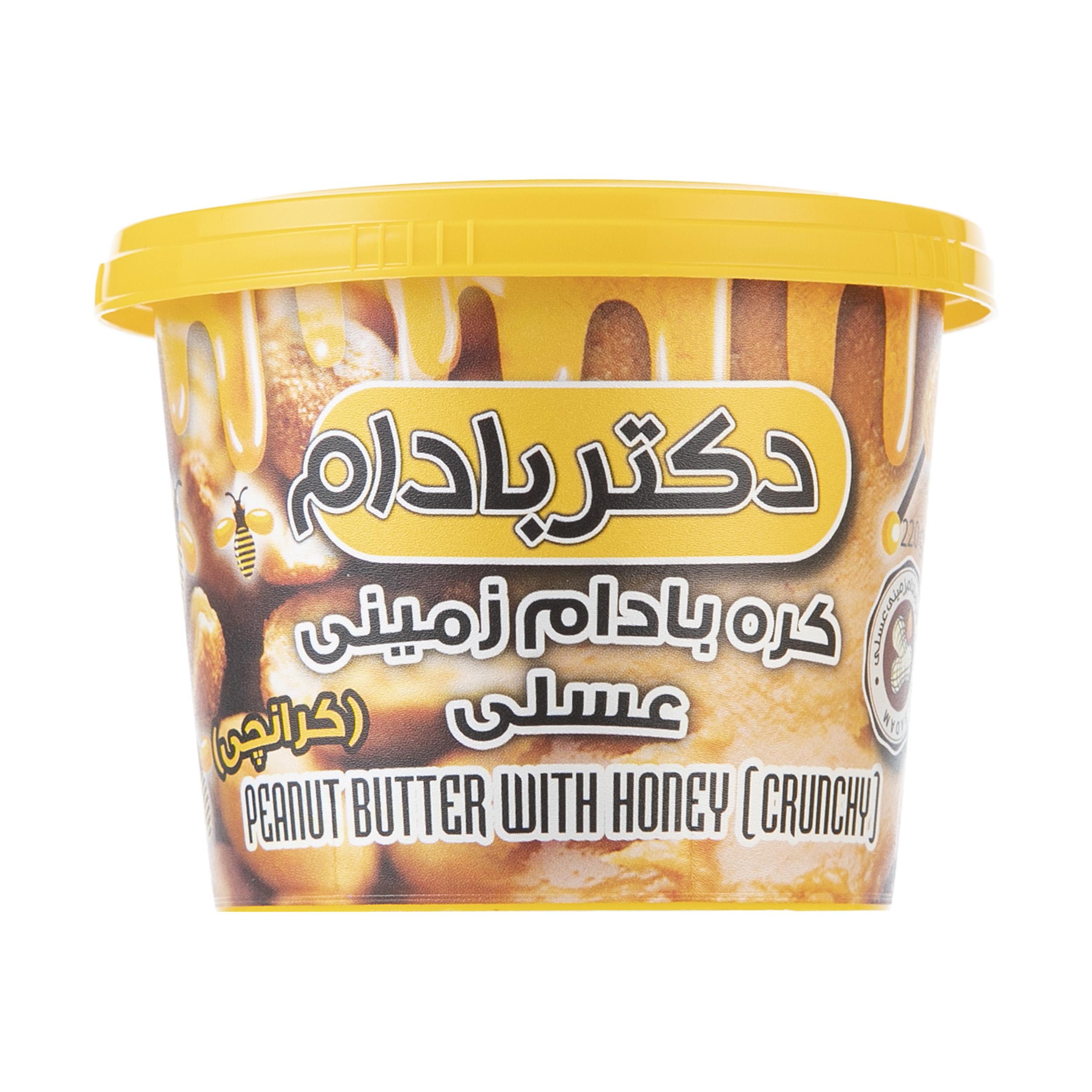 کره بادام زمینی عسلی کرانچی دکتر بادام وزن 220 گرم
