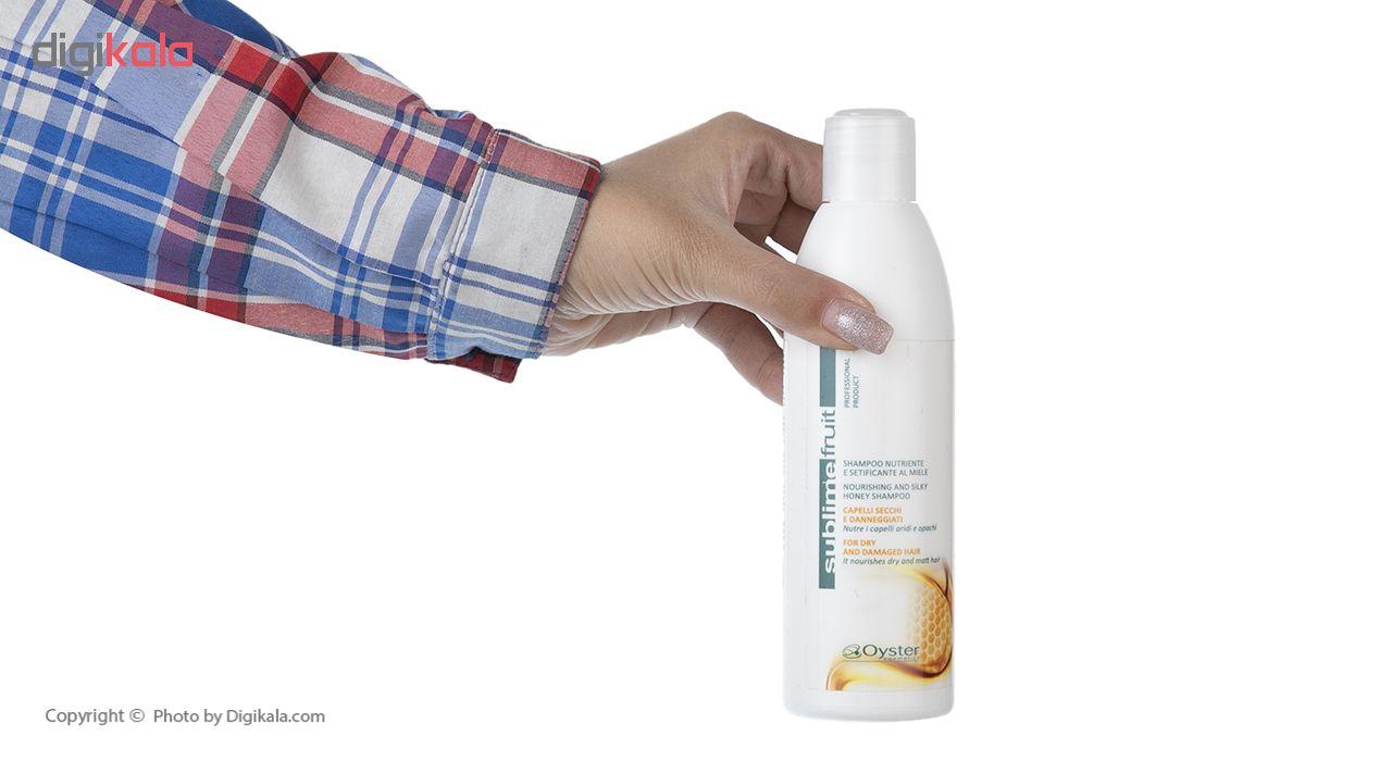 شامپو مغذی مو اویستر مدل Honey حجم 250 میلی لیتر