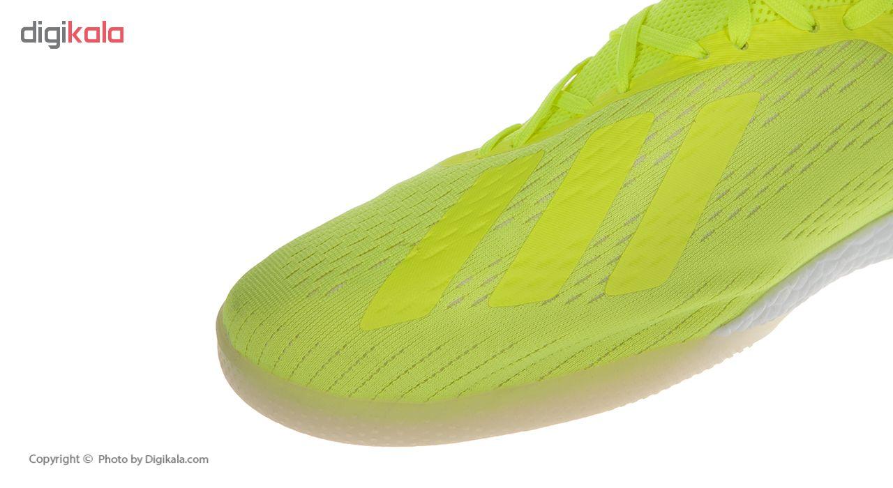 کفش فوتسال مردانه مدل Messi ICY