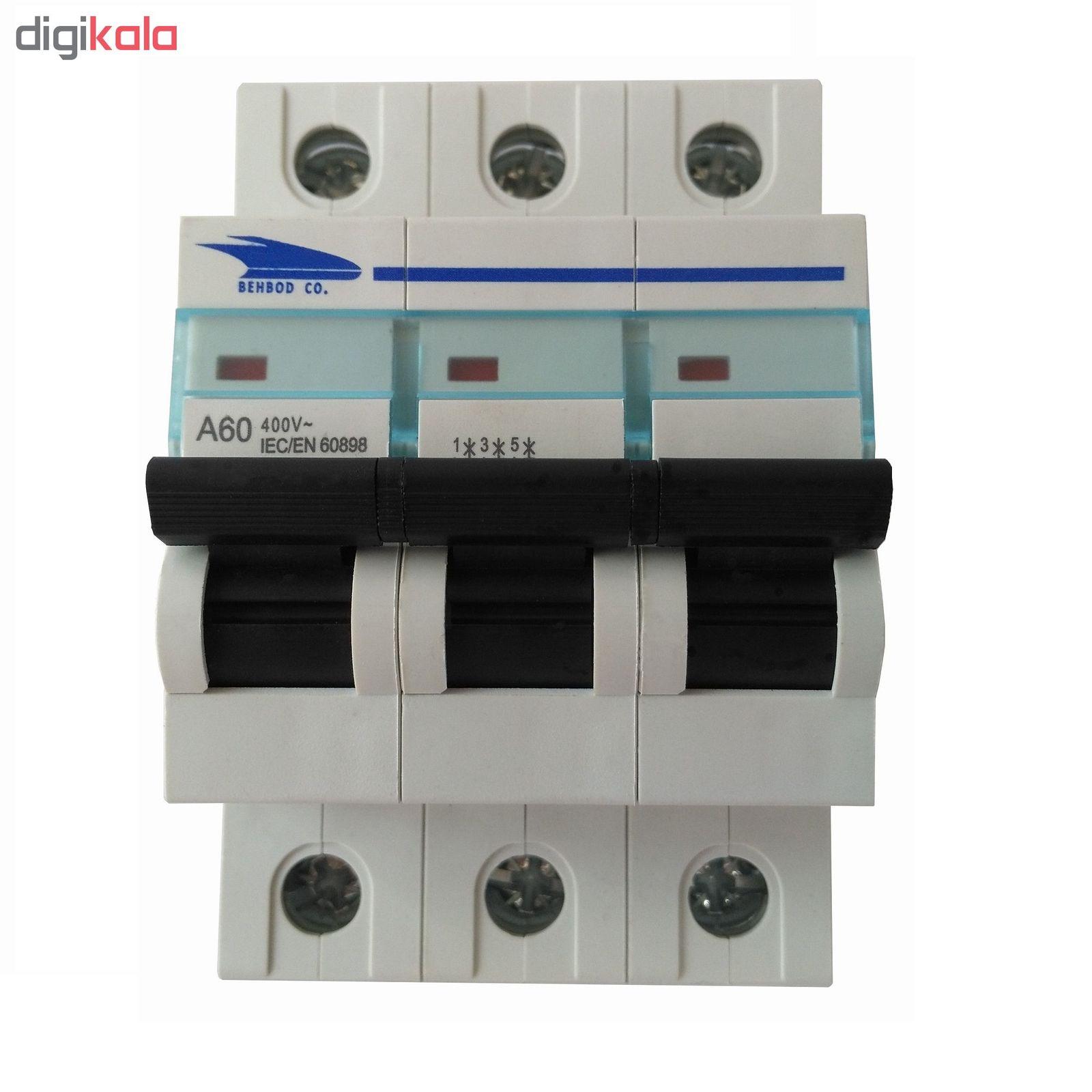 خرید اینترنتی با تخفیف ویژه فیوز مینیاتوری سه فاز 32 آمپر بهبد مدل C332