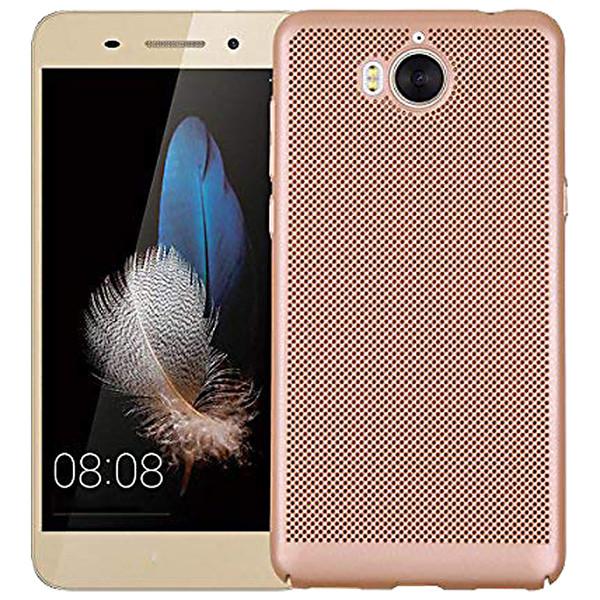 کاور مدل A80 مناسب برای گوشی موبایل هوآوی Y5 2017