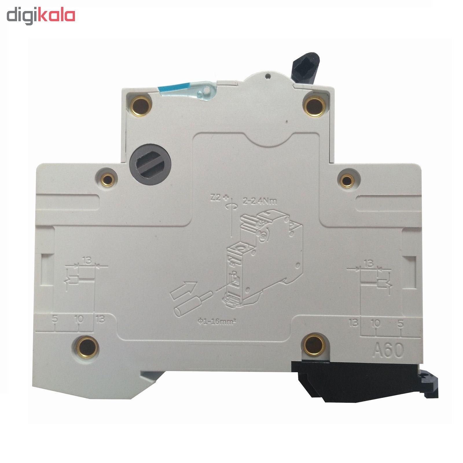 خرید اینترنتی با تخفیف ویژه فیوز مینیاتوری دو فاز 32 آمپر بهبد مدل C232