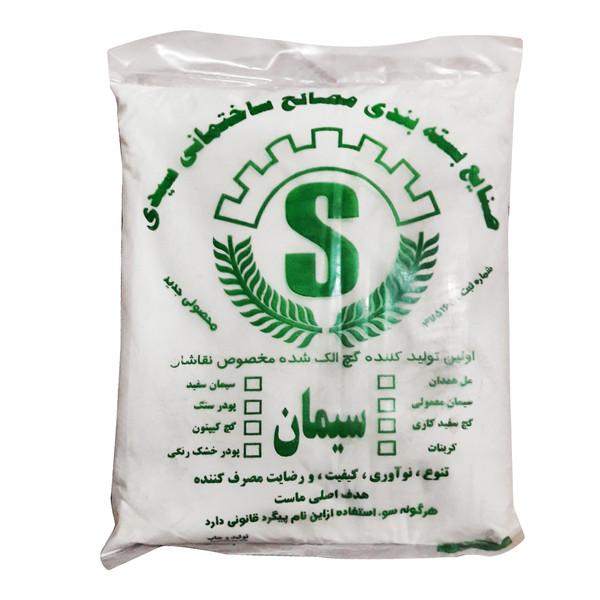 پودر سیمان صنایع بسته بندی مصالح ساختمانی سیدی کد45 وزن 2.40 کیلو گرم