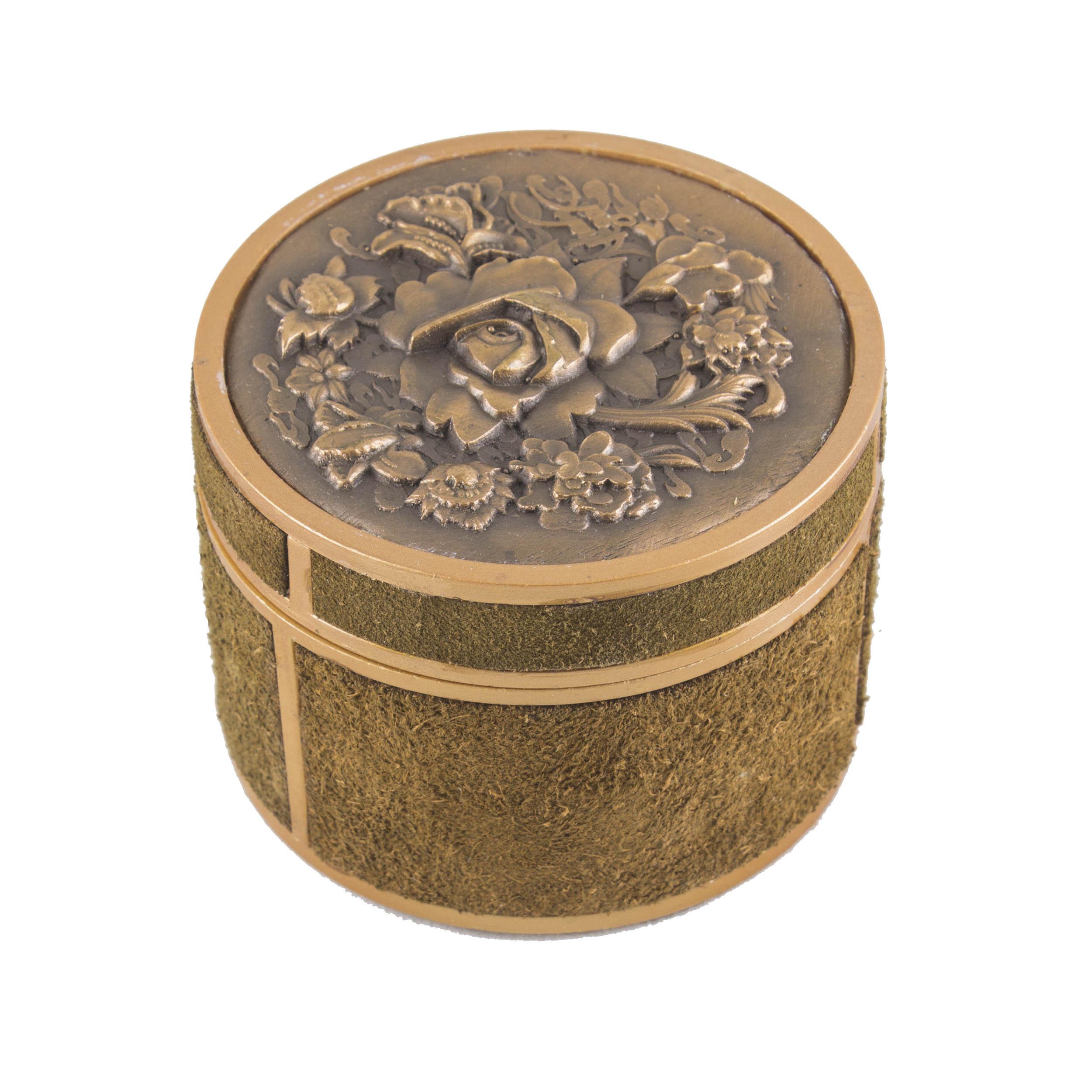 جعبه جواهرات چرم نگار کد CN-203150