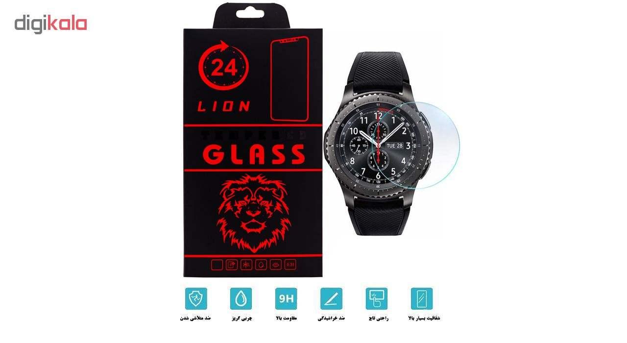 محافظ صفحه نمایش لاین مدل RB007 مناسب برای ساعت هوشمند سامسونگ Gear S3 main 1 2