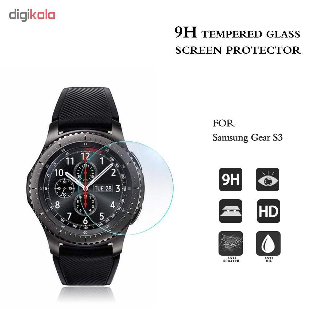 محافظ صفحه نمایش لاین مدل RB007 مناسب برای ساعت هوشمند سامسونگ Gear S3 main 1 11