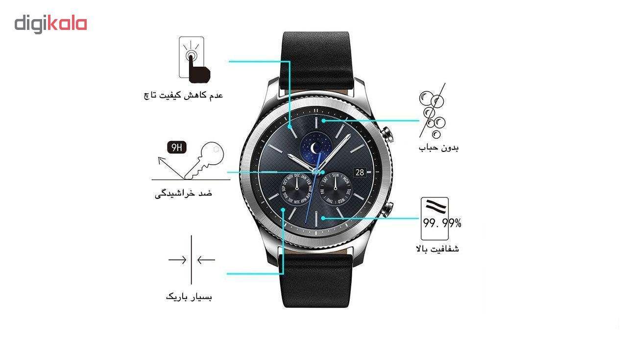 محافظ صفحه نمایش لاین مدل RB007 مناسب برای ساعت هوشمند سامسونگ Gear S3 main 1 10