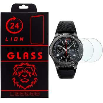 محافظ صفحه نمایش لاین مدل RB007 مناسب برای ساعت هوشمند سامسونگ Gear S3 بسته دو عددی