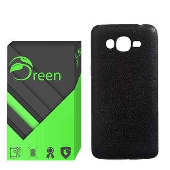کاور گرین مدل LT-001 مناسب برای گوشی موبایل سامسونگ Galaxy J2 Prime / Grand Prime / Grand Prime Plus