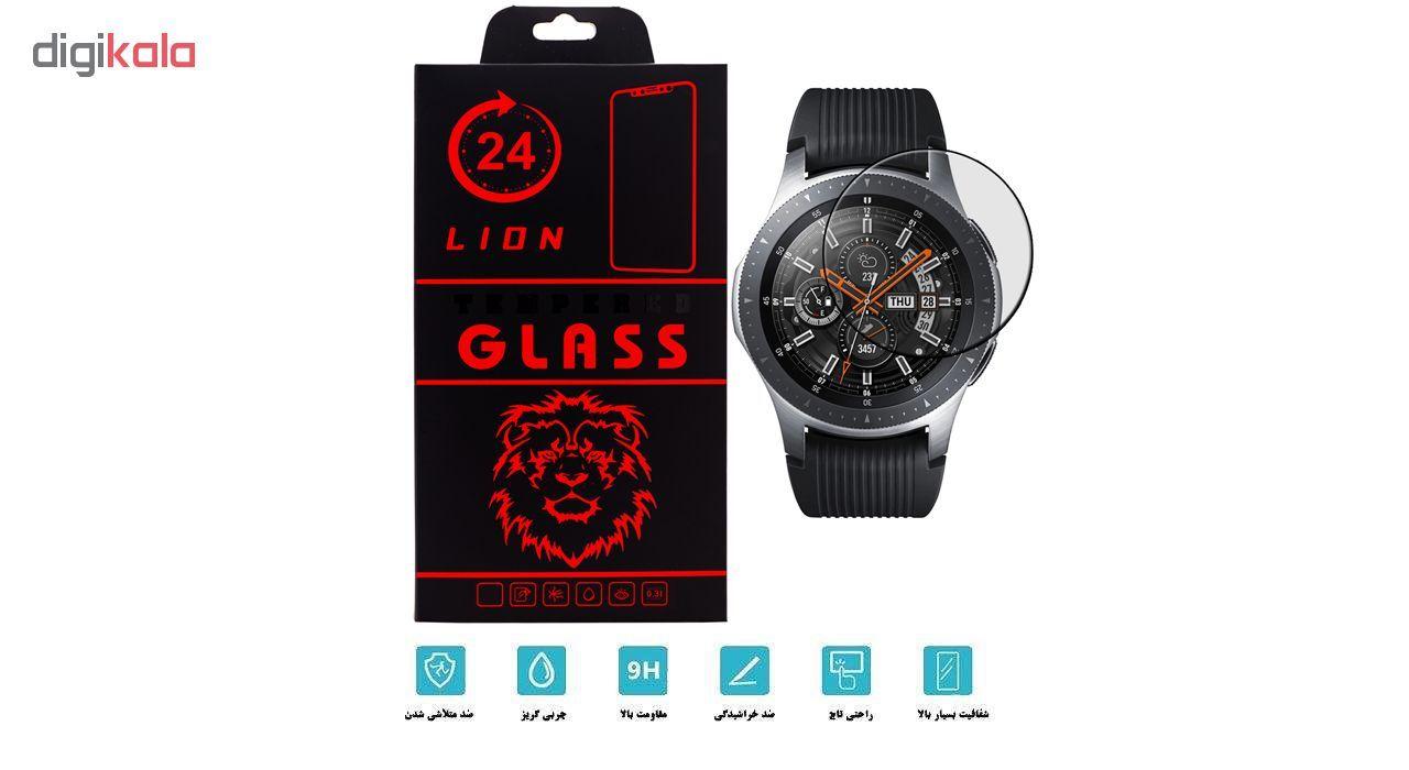 محافظ صفحه نمایش لاین مدل RB007 مناسب برای ساعت هوشمند سامسونگ Galaxy Watch 46mm بسته دو عددی main 1 2