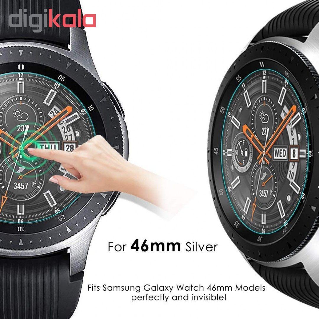 محافظ صفحه نمایش لاین مدل RB007 مناسب برای ساعت هوشمند سامسونگ Galaxy Watch 46mm بسته دو عددی main 1 3