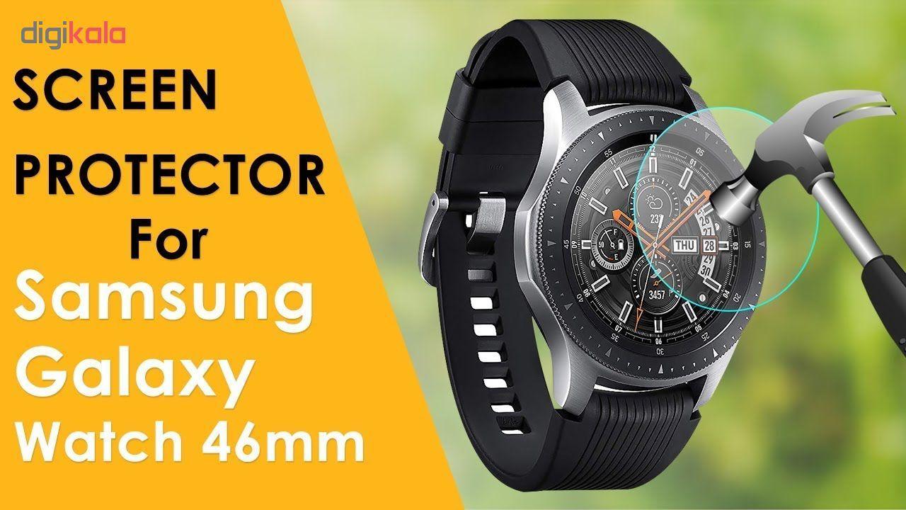محافظ صفحه نمایش لاین مدل RB007 مناسب برای ساعت هوشمند سامسونگ Galaxy Watch 46mm بسته دو عددی main 1 9