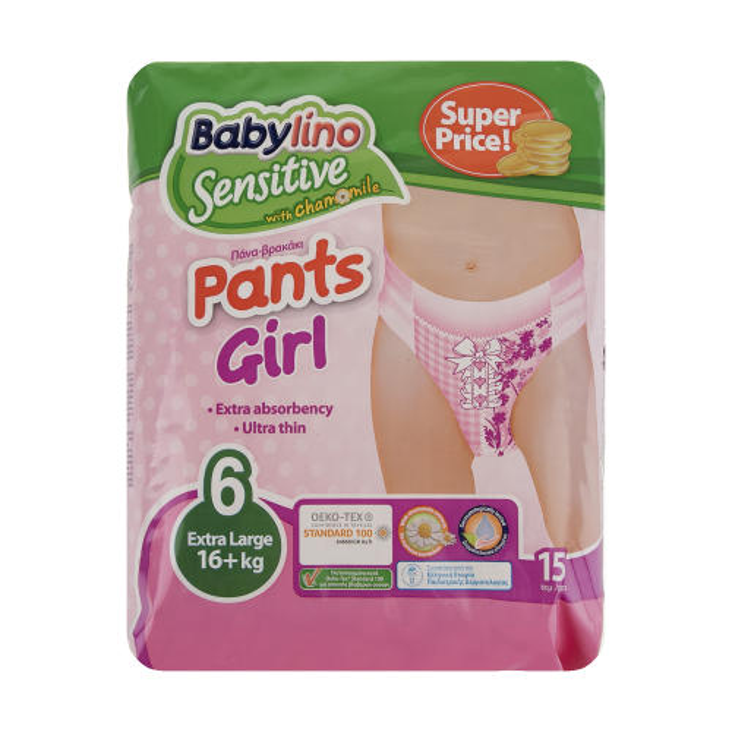 پوشک شورتی ضد حساسیت بیبی لینو مدل Pants Girl سایز 6 بسته 15 عددی