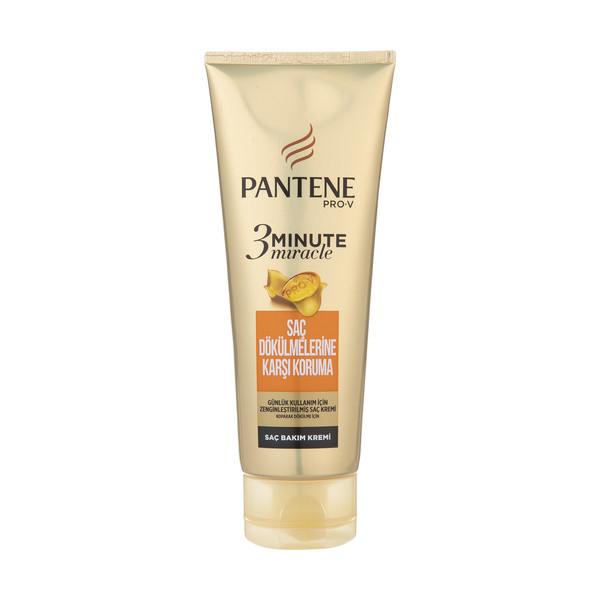 ماسک مو پنتن مدل Pro Orange مقدار 200 گرم