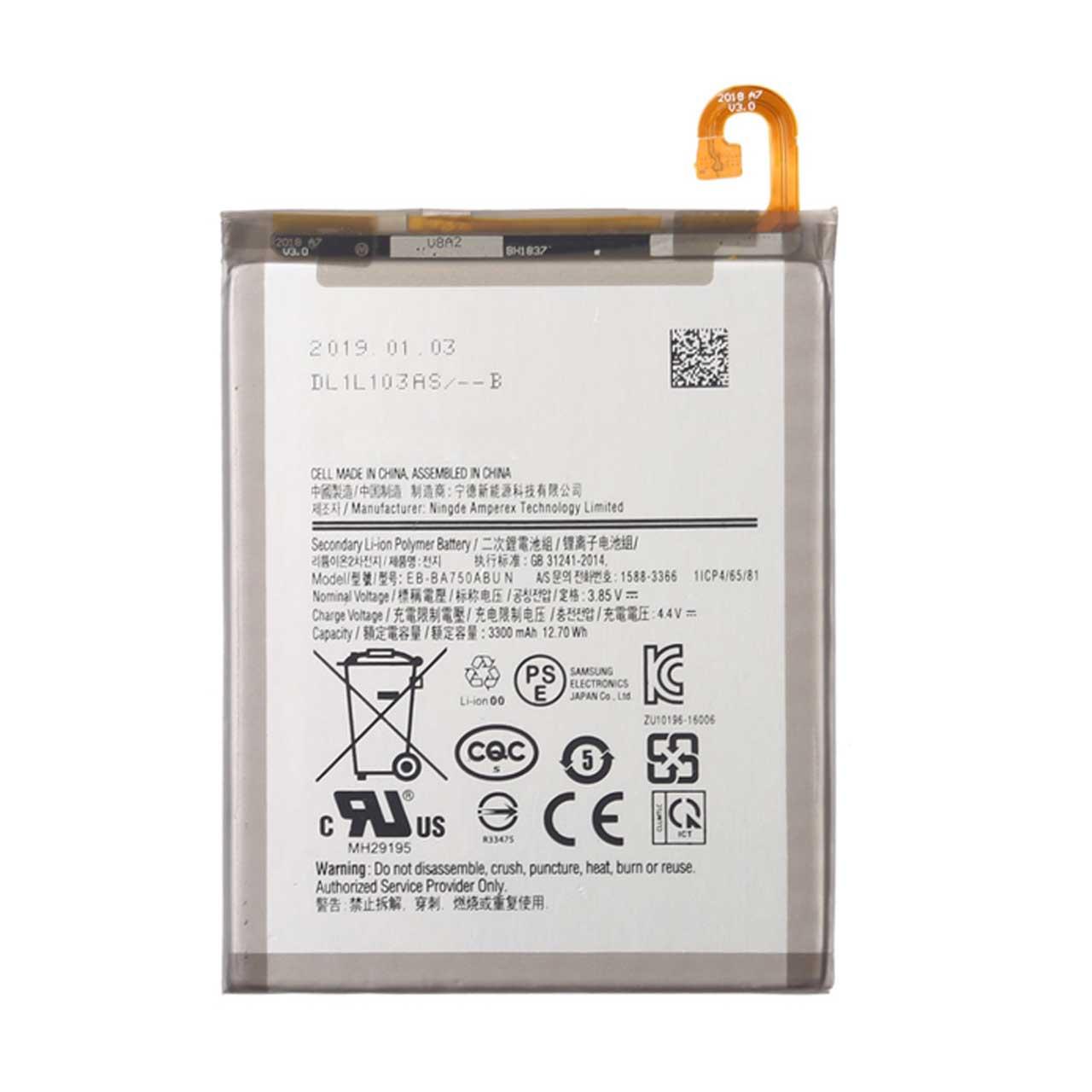 باتری موبایل مدل EB-BA750ABU ظرفیت 3300 میلی آمپر ساعت مناسب برای گوشی موبایل سامسونگ Galaxy A10