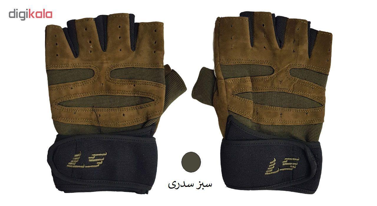 دستکش بدنسازی مدل LS1 main 1 3