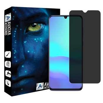 محافظ صفحه نمایش  حریم شخصی آواتار مدل SA20-1 مناسب برای گوشی موبایل سامسونگ Galaxy A20