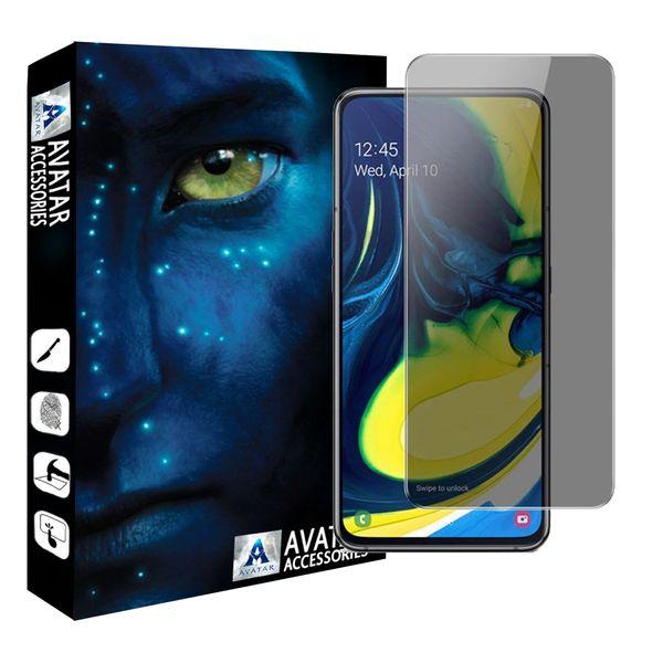 محافظ صفحه نمایش  حریم شخصی آواتار مدل SA80-1 مناسب برای گوشی موبایل سامسونگ Galaxy A80