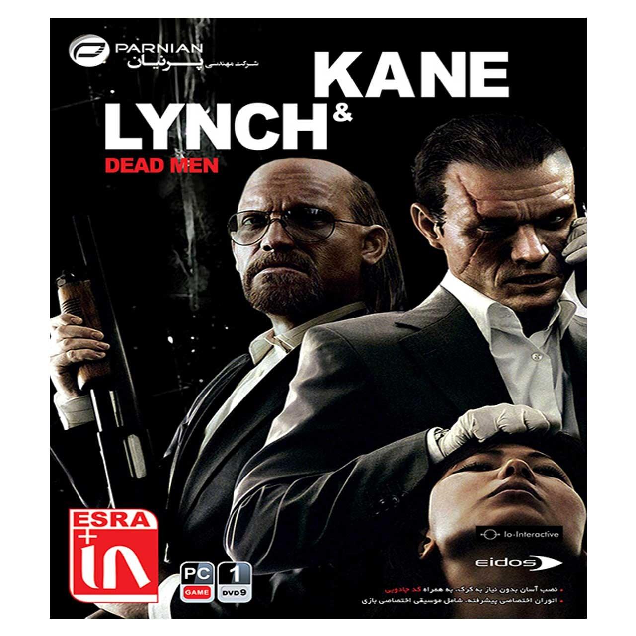 بازی Kane And Lynch مخصوص PC