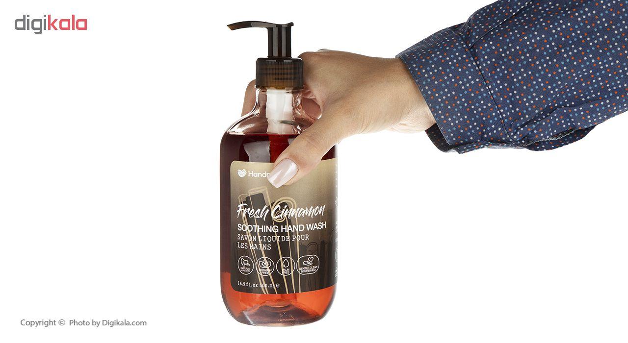 مایع دستشویی هندولوژی مدل Fresh Cinnamon حجم 500 میلی لیتر main 1 4