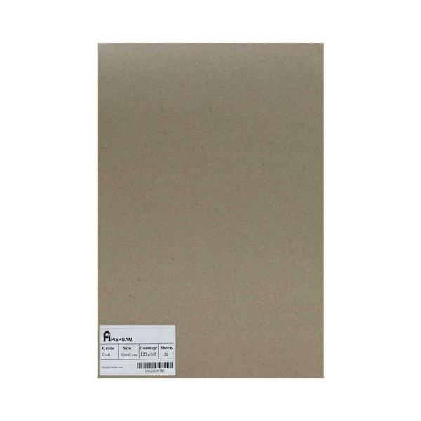 کاغذ کرافت پیشگام کد 127G3040 بسته 20 عددی