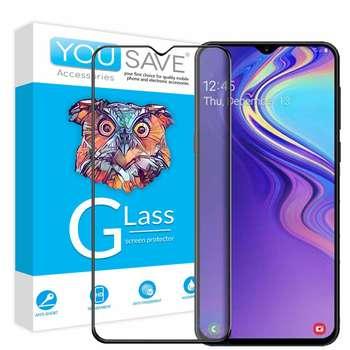 محافظ صفحه نمایش یوسیو مدل JS مناسب برای گوشی موبایل سامسونگ Galaxy M20