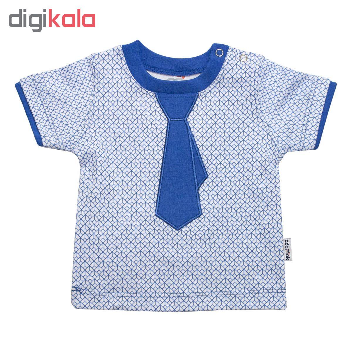 ست 3 تکه لباس نوزاد آدمک کد 26410