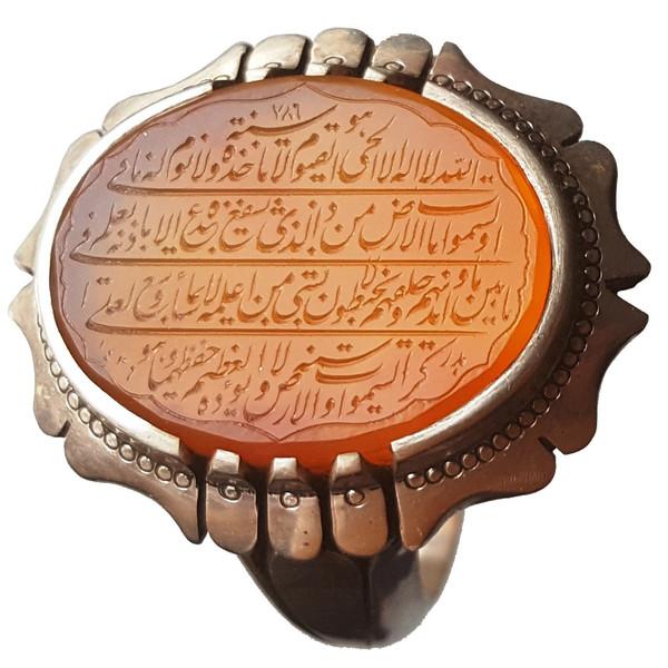انگشتر نقره جواهرسرا مدل عقیق پرتقالی