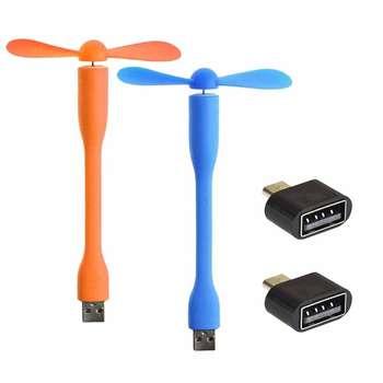 پنکه همراه USB پرشین کت به همراه مبدل microUSB مجموعه 4 عددی
