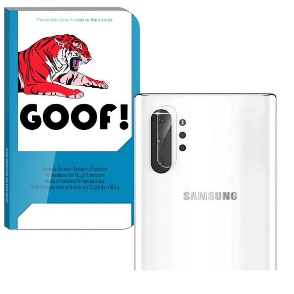 محافظ لنز دوربین گوف مدل STI-001 مناسب برای گوشی موبایل سامسونگ Galaxy Note 10 Plus