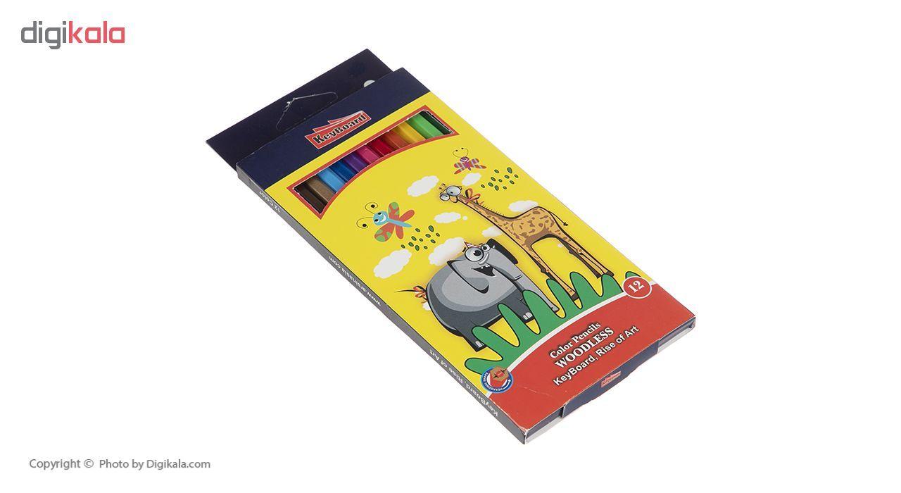 مداد رنگی 12 رنگ کیبورد کد 200469 main 1 4