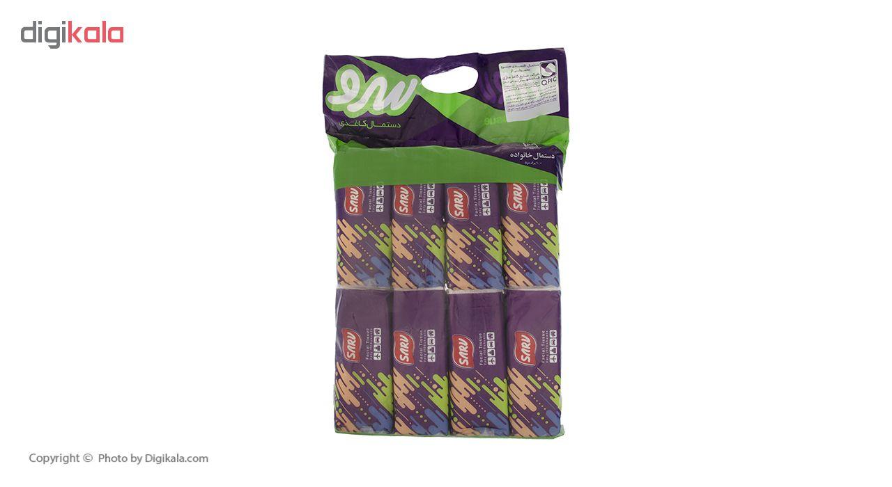 دستمال کاغذی سرومدل 2ply  بسته 8 عددی main 1 1