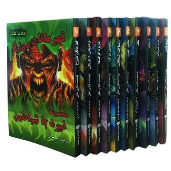 کتاب نبرد با شیاطین اثر دارن شان انتشارات اردیبهشت 10 جلدی