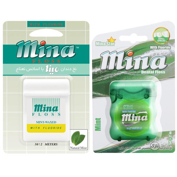 نخ دندان مینا مدل Mint مجموعه 2 عددی