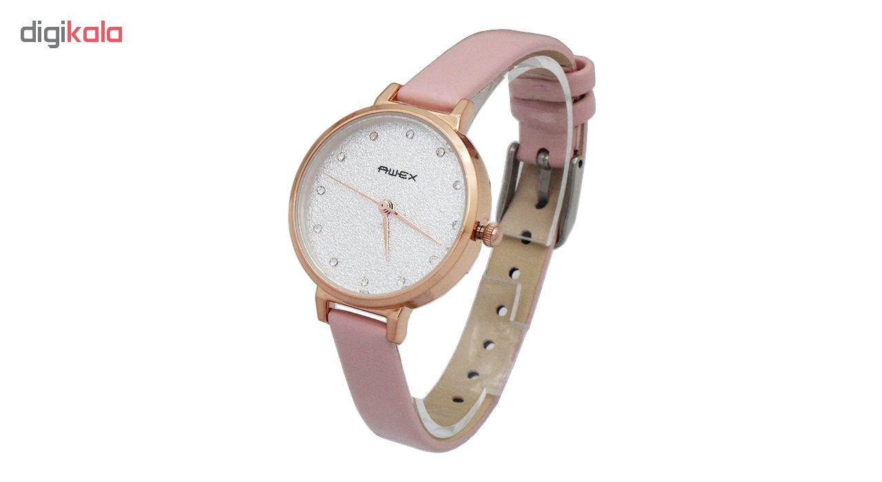 ساعت مچی عقربه ای زنانه آوکس مدل P8001