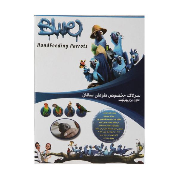 سرلاک مخصوص طوطی سانان بلو کد 003