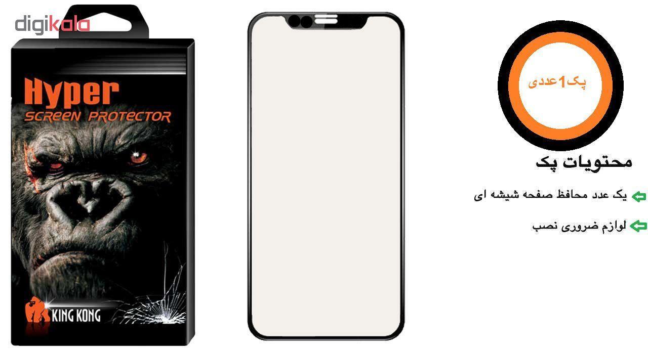 محافظ صفحه نمایش مات کینگ کونگ مدل MT مناسب برای گوشی موبایل اپل Iphone 11 Pro Max main 1 1