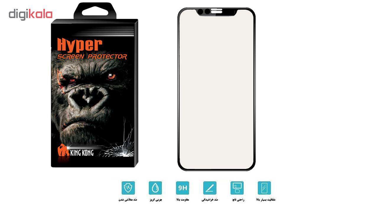 محافظ صفحه نمایش مات کینگ کونگ مدل MT مناسب برای گوشی موبایل اپل Iphone 11 Pro Max main 1 2