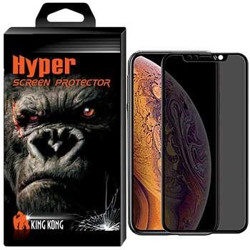 محافظ صفحه نمایش حریم شخصی کینگ کونگ مدل PRVC مناسب برای گوشی موبایل اپل Iphone 11 Pro Max
