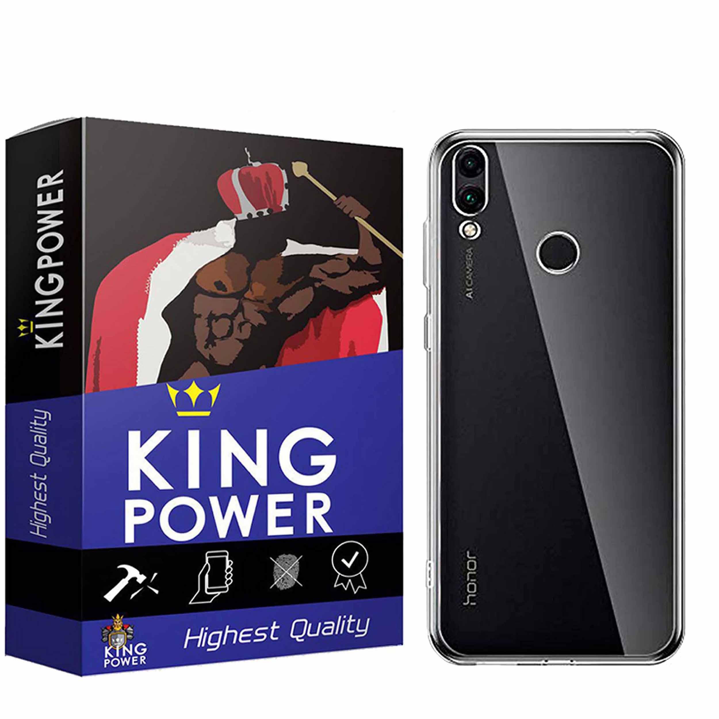 کاور کینگ پاور مدل T21 مناسب برای گوشی موبایل آنر 8C