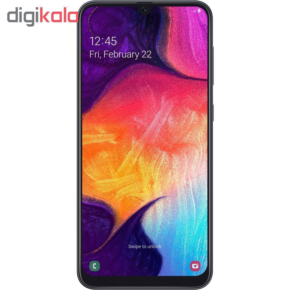 گوشی موبایل سامسونگ مدل Galaxy A50 SM-A505F/DS دو سیم کارت ظرفیت 64 گیگابایت main 1 1