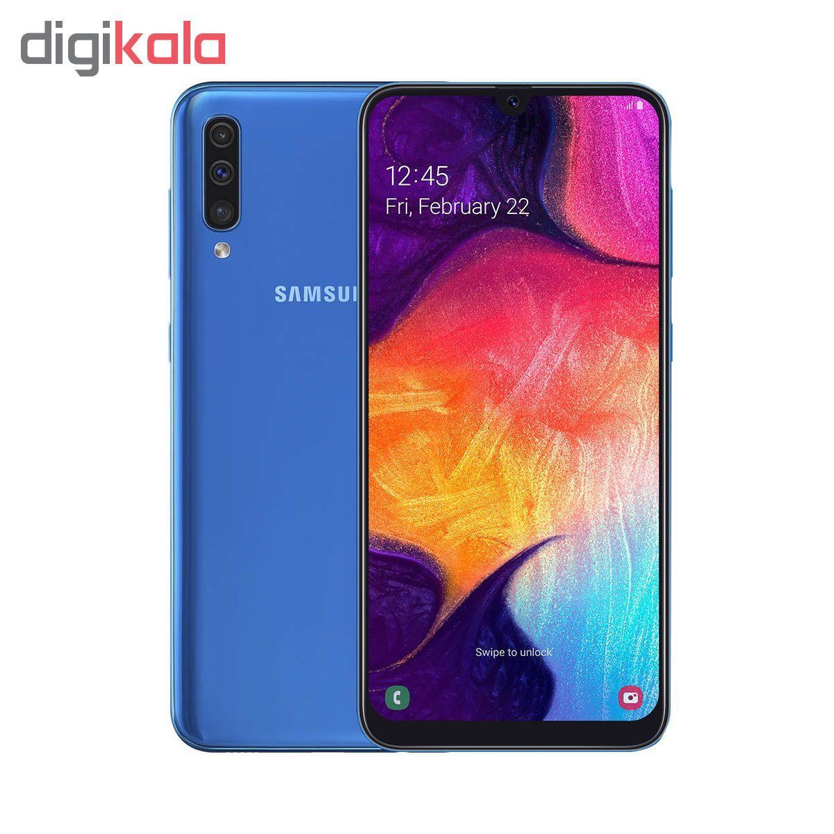 گوشی موبایل سامسونگ مدل Galaxy A50 SM-A505F/DS دو سیم کارت ظرفیت 64 گیگابایت main 1 5